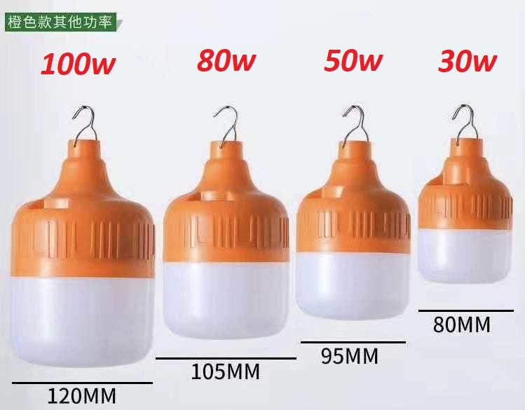 Bóng đèn LED Sạc Tích điện 50w 3 Chế độ độ Sáng Cao Tiết Kiệm điện - Bảo Hành 06 Tháng Giá Quá Ưu Đãi