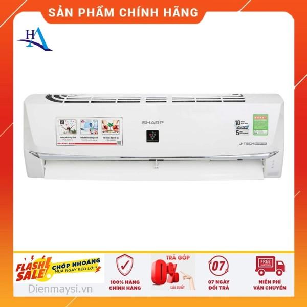 [HCM]Máy lạnh Sharp Inverter 2 HP AH-X18XEW (Miễn phí giao tại HCM-ngoài tỉnh liên hệ shop)