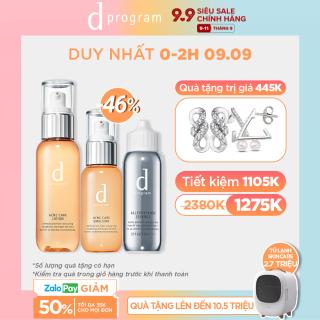 Bộ sản phẩm dProgram giúp cải thiện tình trạng da mụn và kem chống nắng bảo vệ da khỏi ô nhiễm môi trường dProgram Acne Care Lotion, Emulsion, Allerdefense Essence 40ml,SPF 46, PA+++ thumbnail
