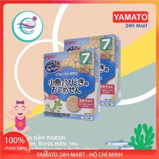 Bánh Ăn Dặm Pigeon Cho Bé 7 Tháng Tuổi Nội Địa Nhật Bản Vị Cá và Rong Biển, Bánh Ăn Dặm Chống Hóc, Bánh Tập Ăn, Bánh Ăn Dặm Kiểu Nhật thumbnail