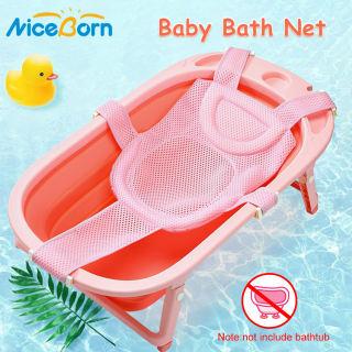 Tấm lưới lót bồn tắm cho trẻ sơ sinh NiceBorn mềm mại thoải mái chống trượt có thể gập lại an toàn - INTL
