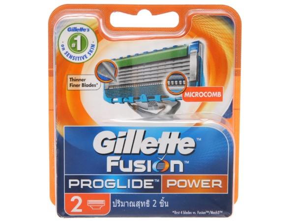 Lưỡi cạo râu Gillette Fusion 5 Lưỡi 2s giá rẻ