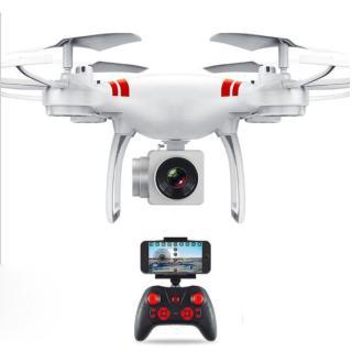 [SIÊU SALE] Flycam giá rẻ - Máy bay Flycam KY101 Cao cấp, kết nối Wifi với điện thoại .Máy bay camera Selfie trên cao Flycam KY101, Camera HD, máy ảnh camera. tự giữ độ cao và hạ cánh khẩn cấp.Có tay cầm điều khiển từ xa.BH 12 T thumbnail