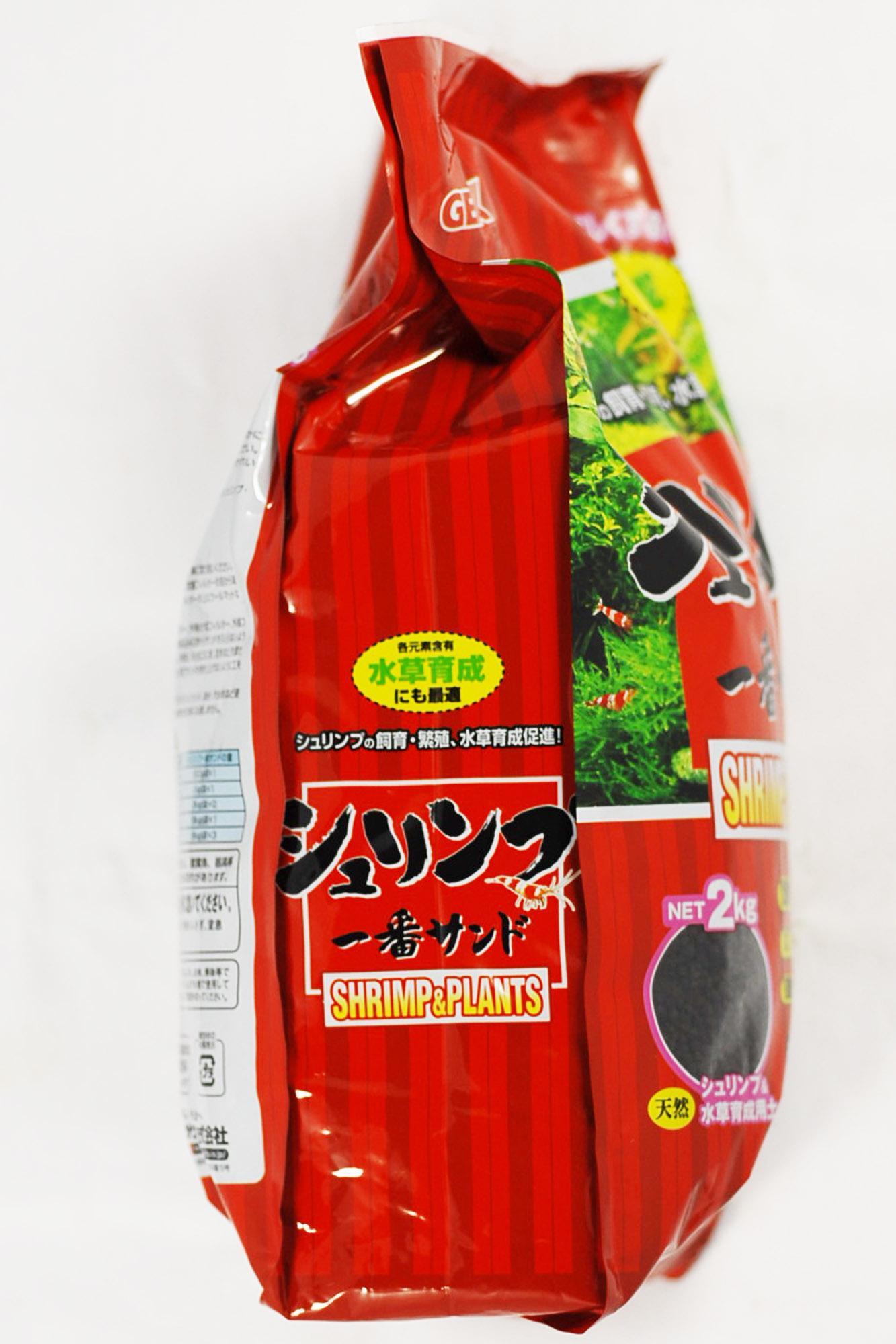 2KG Phân nền hồ thủy sinh nhập khẩu Nhật Bản Gex đỏ Nhật Bản