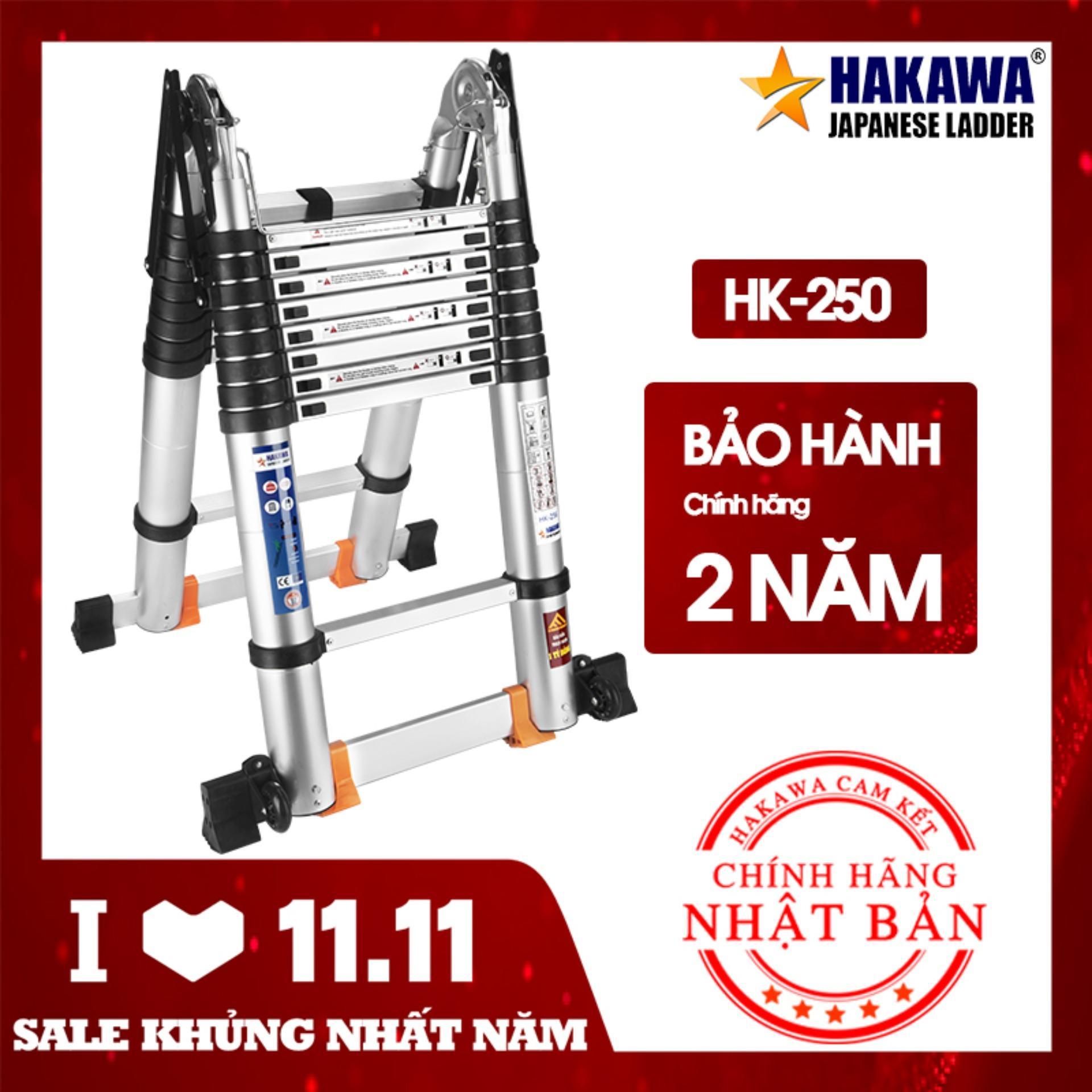 Thang nhôm rút chữ A Nhật Bản HAKAWA HK250 - BẢO HÀNH 2 NĂM, BAO ĐỔI 30 NGÀY NẾU LỖI KỸ THUẬT