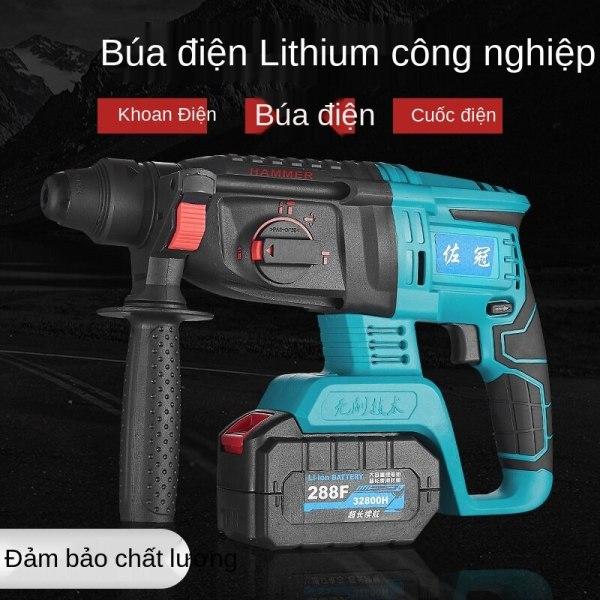 Công nghệ nhập khẩu của Đức Búa điện cỡ trung không chổi than Zuoguan, búa công suất cao, khoan chọn, búa điện sạc pin lithium ba mục đích, máy khoan va đập cầm tay đa chức năng