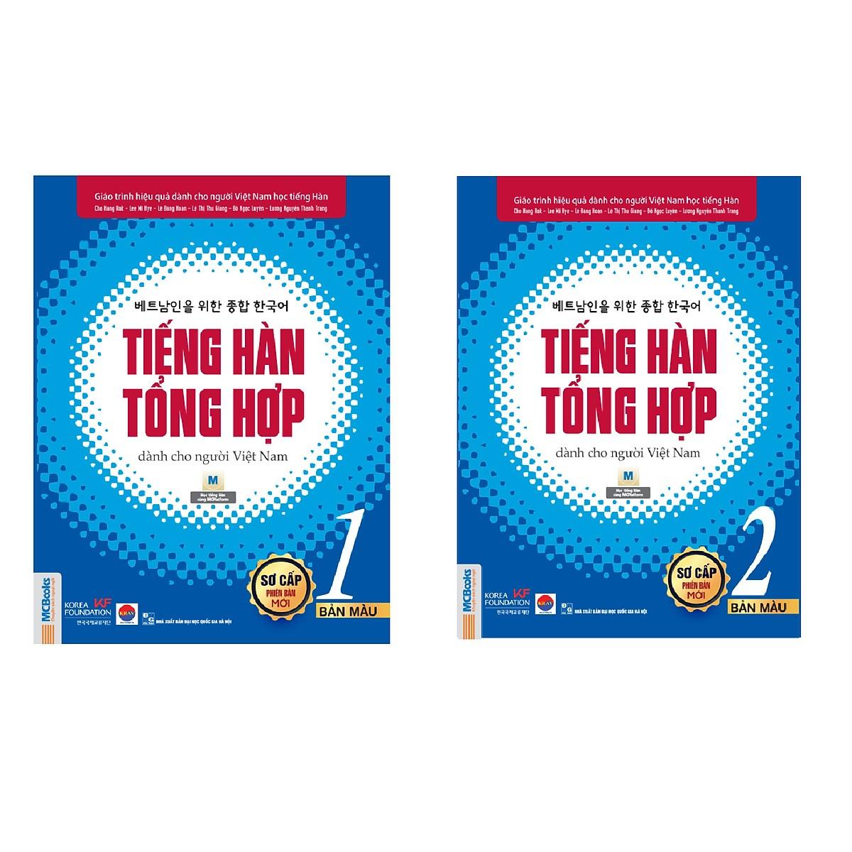 Ưu Đãi Giá cho Combo Tiếng Hàn Tổng Hợp Dành Cho Người Việt Nam (Phiên Bản Mới) - Sơ Cấp 1 Và Sơ Cấp 2 (Bản Màu Nghe Qua App)