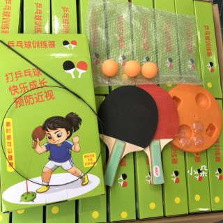 [ BỘ GỒM 2 VỢT - 3 BÓNG] Bộ bóng bàn luyện phản xạ phù hợp cho mọi lứa tuổi, Bộ Đồ Chơi Bóng Bàn Phản Xạ - Đồ Chơi Luyện Bóng Bàn Phản Xạ thumbnail