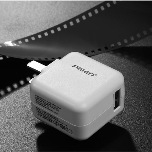 PISEN 10W Secure Quick Charging Mini Portable Folding Plug USB Charger 2A EU TS-UC038
