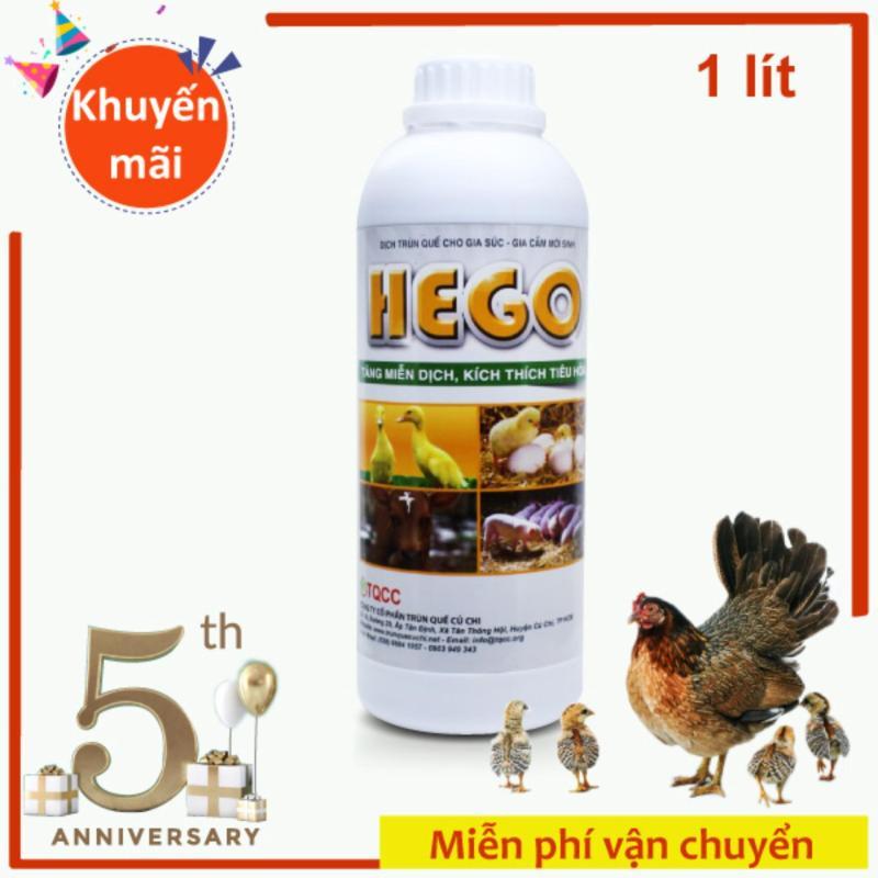 Thức ăn bổ sung acid amin HEGO cho Bò Heo Gà Vịt Chim chai 1 lít