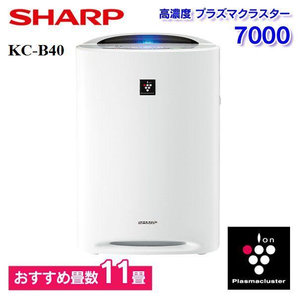 [HCM]Máy lọc không khí bù ẩm SHARP KC-B40 năm sản xuất 2012