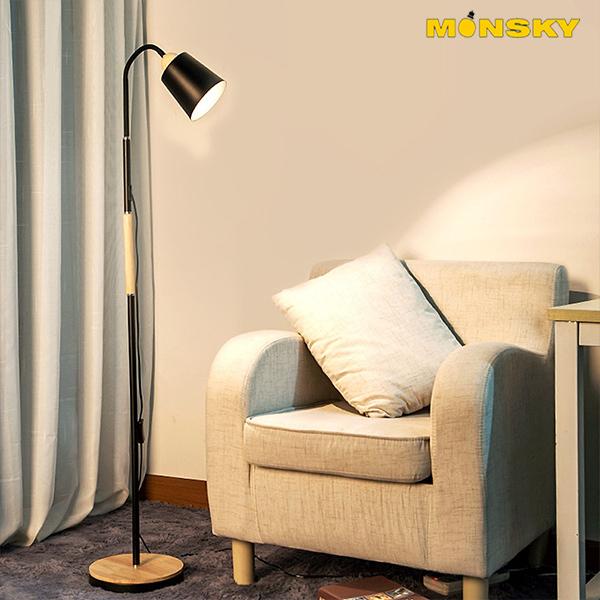 Bảng giá Đèn đứng MONSKY CAPLO để sàn trang trí nội thất DC9010 - kèm bóng LED chuyên dụng.