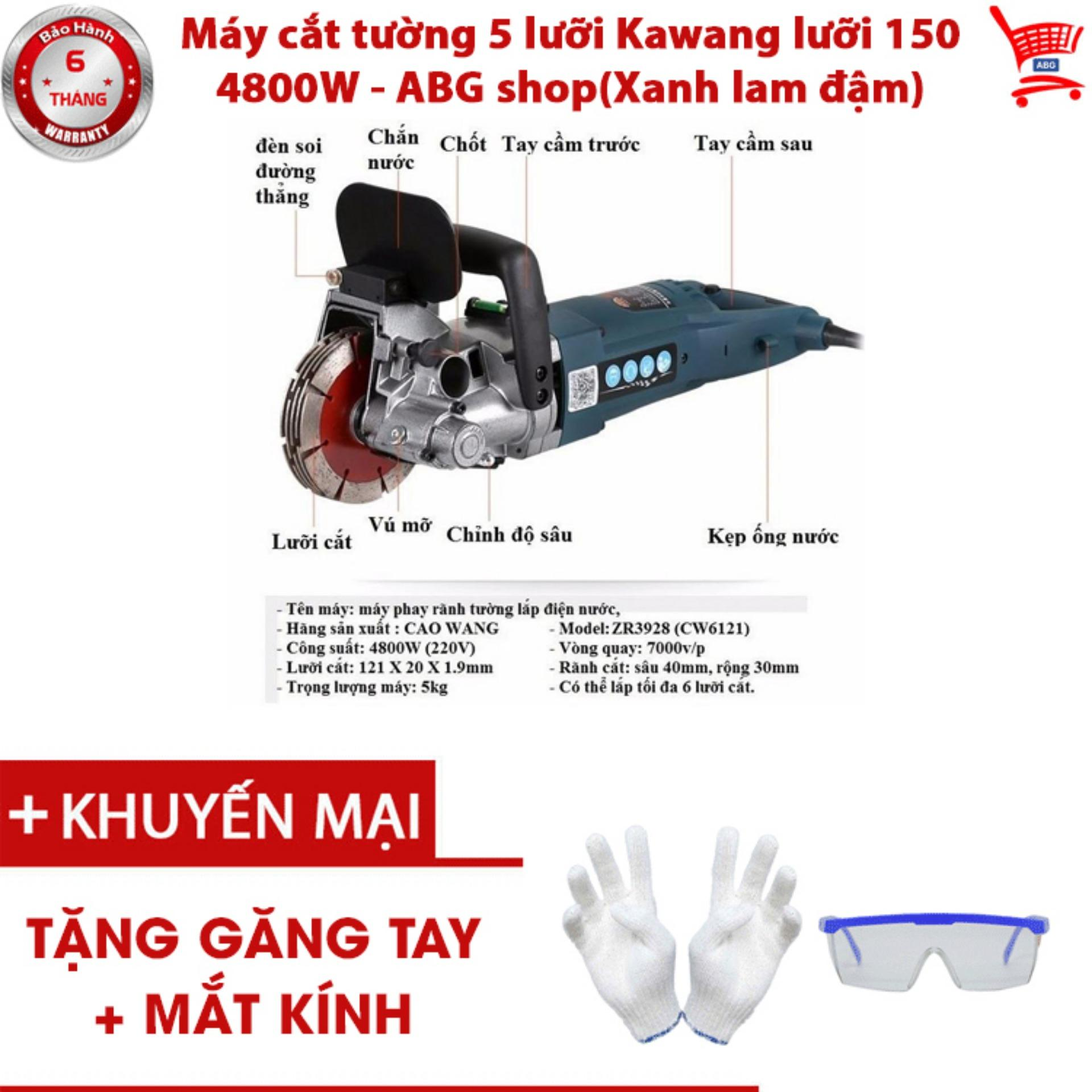 Máy cắt tường 5 lưỡi Kawang lưỡi 150 4800W - ABG shop