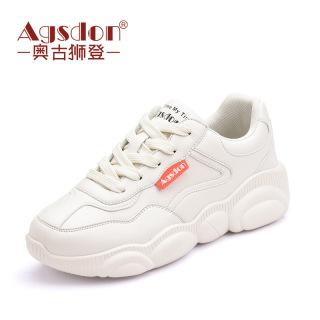 [SKM] Giày thể thao nữ mầu be Giản Dị Giày Thể Thao 21028 thumbnail
