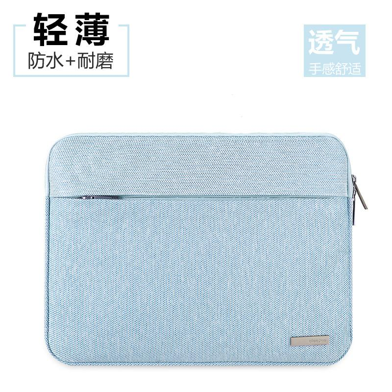 Apple Laptop Hand Computer Bag MAC Book13.3-Inch Air13 Sleeve mac xiaomi Pro 15.6 Inch 14 Dell 15 Lenovo XIAOMI Asus A Beans Small Trending for Men And Women