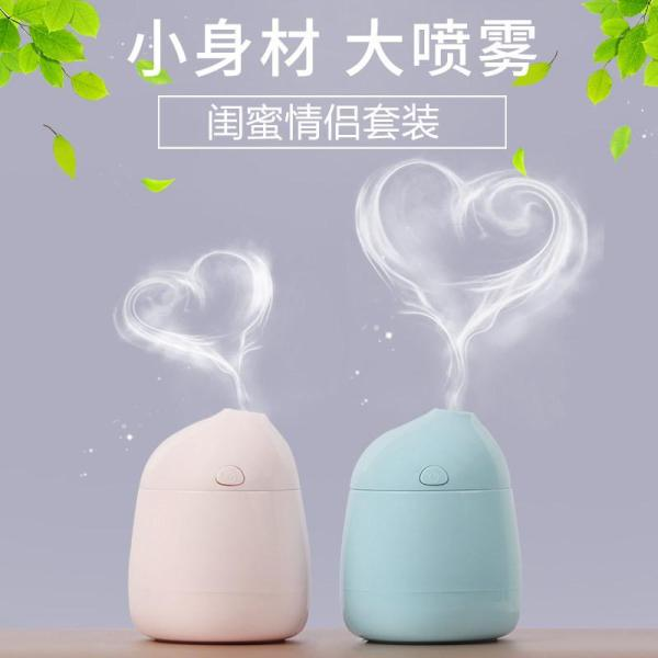 Remax USB Humidifier Mini Air Purification Water Spray Household Bedroom Small Office Air-conditioned Room Cute Students Dormitory Small Mute Portable Creative Gifts Humidifier Singapore