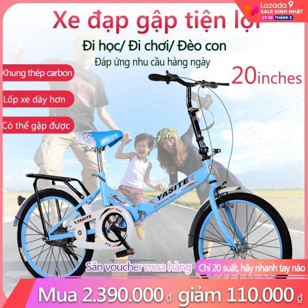 Mua Xe đạp 20 inch có thể gấp gọn 2 màu xanh lam xanh lá xe đạp cho thanh niển, người già Tops Market