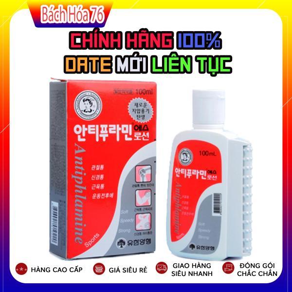Dầu Nóng HÀN QUỐC Antiphlamine 100ml - DATE MỚI LIÊN TỤC nhập khẩu