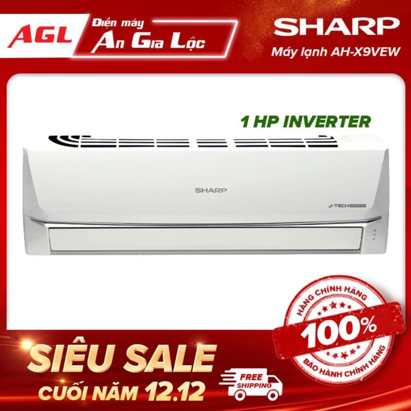 Bảng giá Máy lạnh Sharp Inverter 1 HP AH-X9VEW, công nghệ J-TECH Inverter tiết kiệm năng lượng với tấm lọc Polyprolene kháng khuẩn, Khử mùi, bảo hành 12 tháng