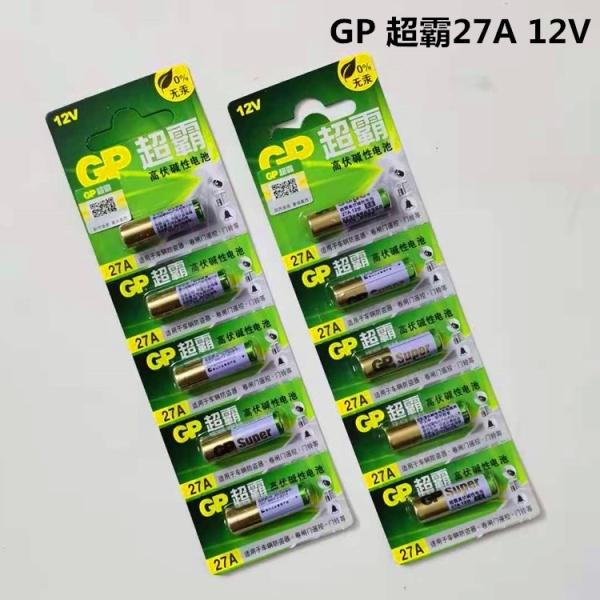 Bảng giá 1 Viên Pin 12V 27A Hãng GP Pin Điều Khiển Cửa Cuốn, Remote, V..V