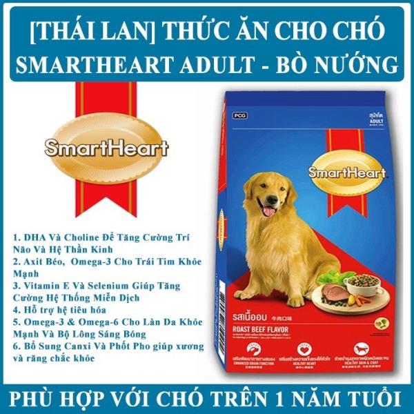 Thức Ăn Cho Chó Con Hạt Khô SmartHeart Vị Thịt Bò & Sữa 400g