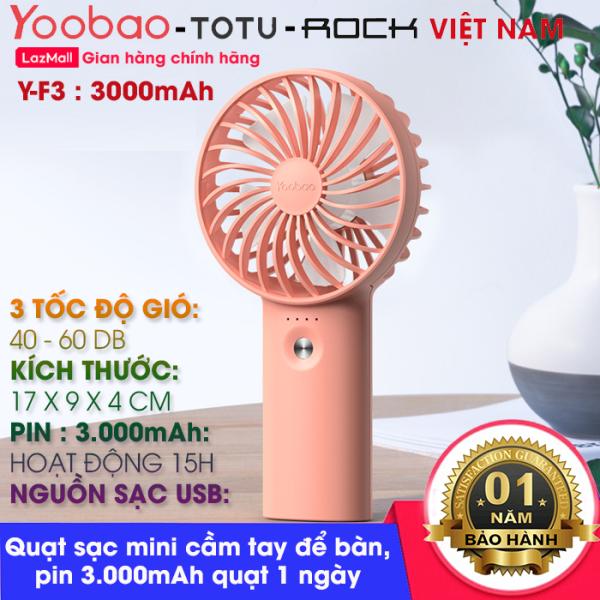 Quạt mini cầm tay hoặc để bàn Yoobao F3 tích điện pin sạc siêu bền 3000-6000mAh hoạt động liên tục từ 15-32h với 3 chế độ gió tùy chỉnh