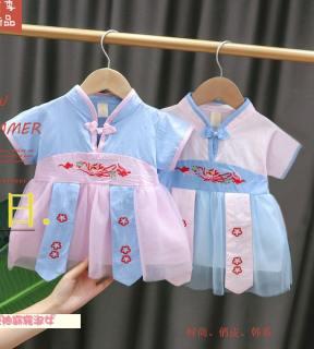 Váy đầm công chúa Hàn Quốc dễ thương cho bé gái, Váy Hanbok Hàn Quốc cho bé từ 5-12kg V47