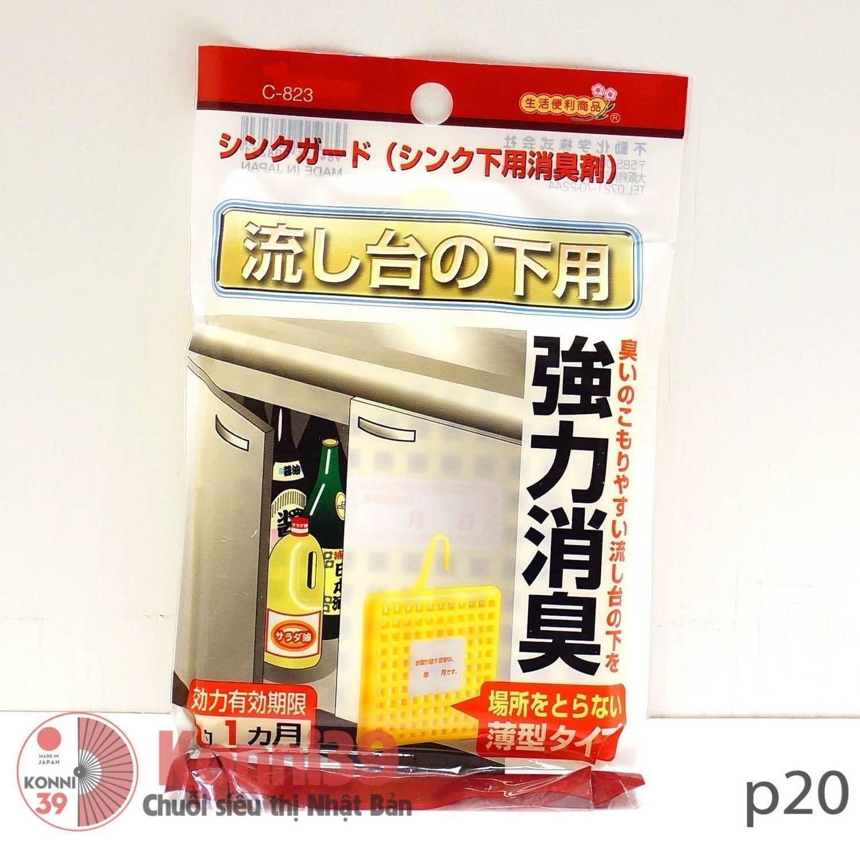 Vỉ đuổi côn trùng, khử mùi tủ bếp SANADA, thích hợp dùng cho tủ bếp dưới các bồn rửa chén ẩm ướt, nhiều mùi hôi
