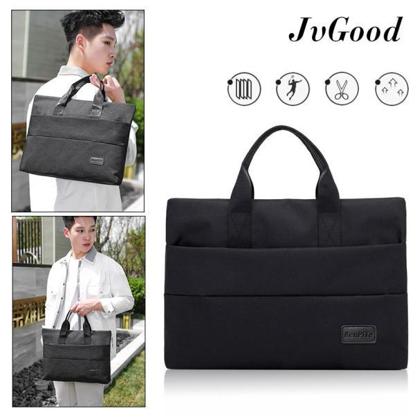 JvGood Laptop Handbag Business bag, Phantom 14 Inch Simple Waterproof Laptop Macbook Sleeve Case Tablet Hand Bag With Side Pockets