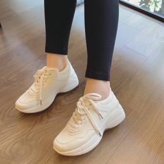 Giày thể thao nữ giày nữ độn đế trơn siêu hot