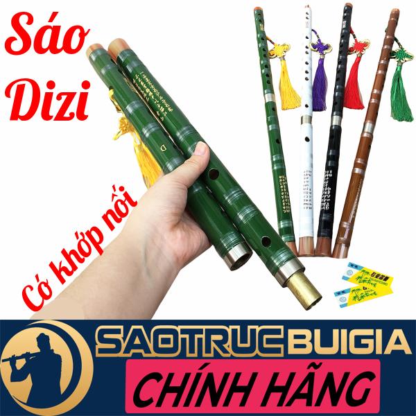 Sáo Dizi Đô C5 có khớp nối Nhiều màu Loại cao cấp tại SÁO TRÚC BÙI GIA - Tặng túi nhung, màng rung, dây treo