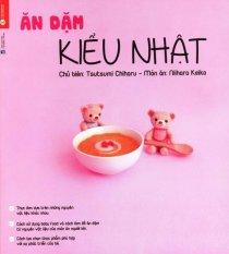 Bán Ăn Dặm Kiểu Nhật Tsutsumi Chiharu Niihara Keiko Nguyễn Thị Hoa Trực Tuyến Trong Vietnam