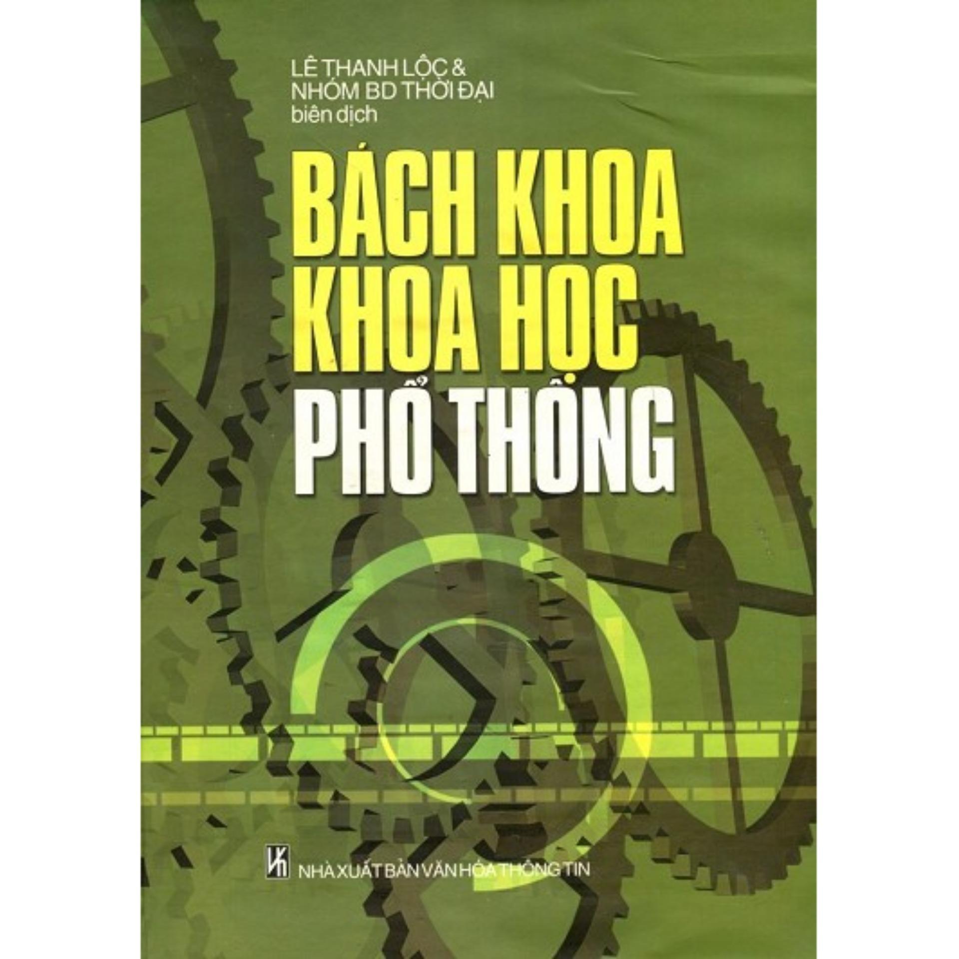 Bán Bach Khoa Khoa Học Phổ Thong Có Thương Hiệu Rẻ