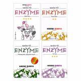 Ôn Tập Trên Bộ 04 Cuốn Nhan Tố Enzyme Hiromi Shinya