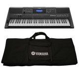 Giá Bán Bộ Đan Organ Yamaha Psr E453 Va Bao Đan Organ Yamaha 2 Lớp Đen Trong Hà Nội