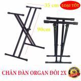Giá Bán Chan Đan Organ Đoi 2X Sl001 Bảo Hanh 12 Thang Oem Nguyên