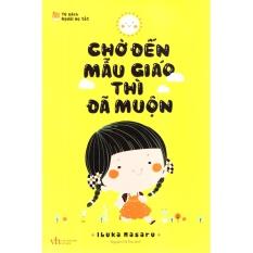 Mua Combo 2 cuốn Chờ đến mẫu giáo thì đã muộn, Chiến lược của mẹ thay đổi cuộc đời con (Tặng kèm Sổ tay giáo dục gia đình Nhật Bản)