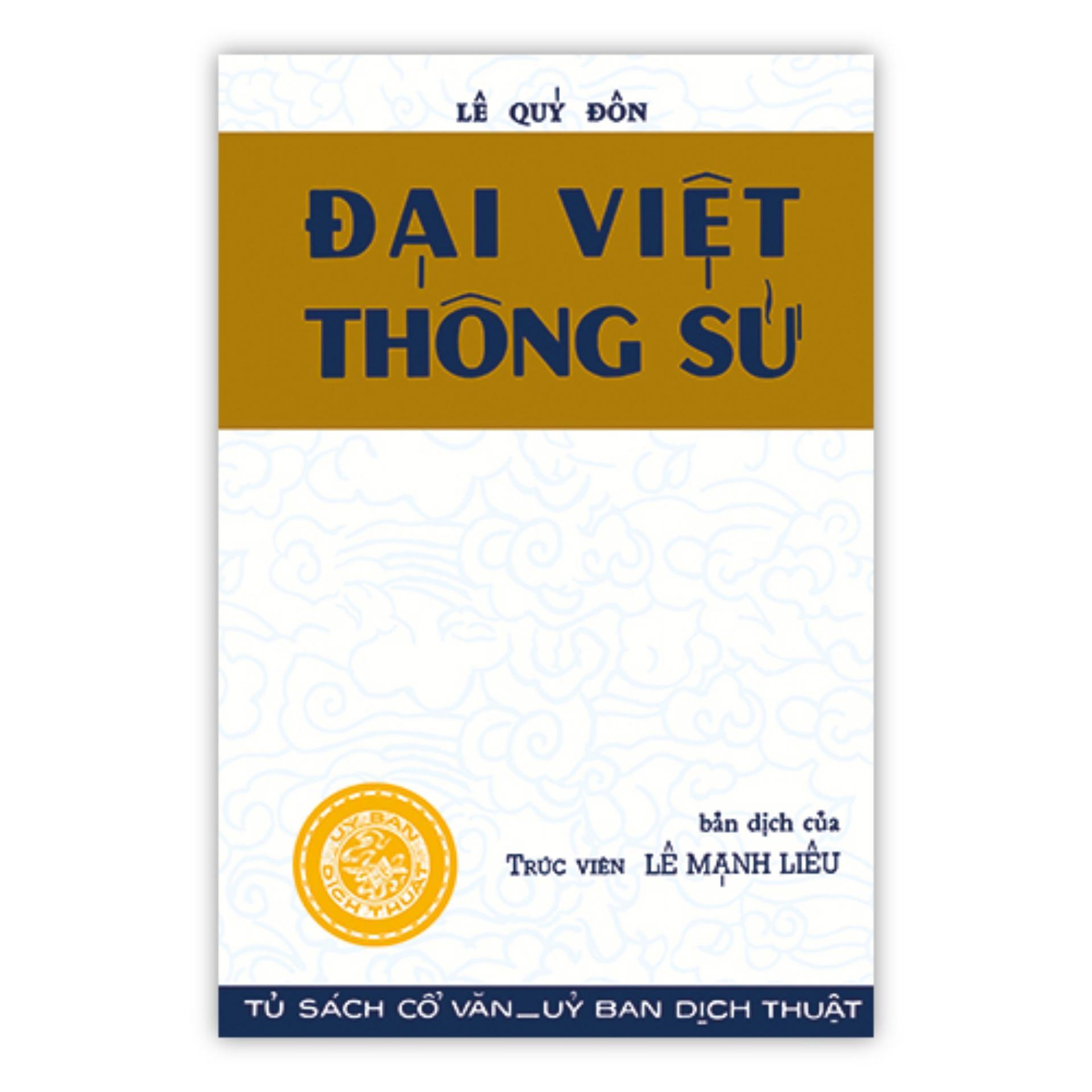 Mua Đại Việt Thông Sử