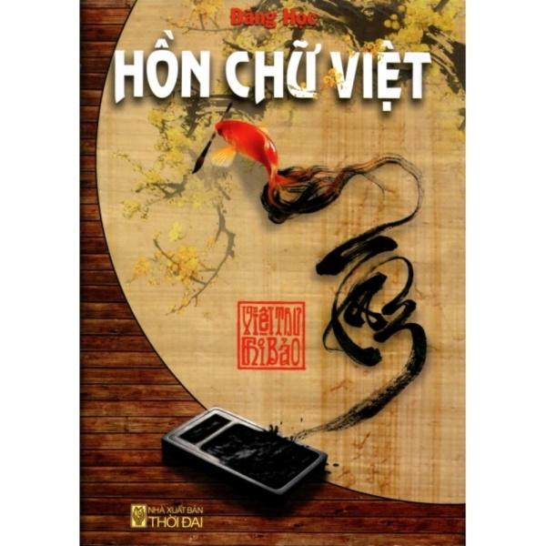 Mua Hồn Chữ Việt