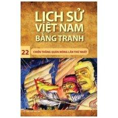 Mua Lịch sử Việt Nam bằng tranh - Tập 22: Chiến thắng quân Mông lần thứ nhất