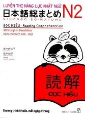 Mua Luyện Thi Năng Lực Nhật Ngữ N2 - Đọc Hiểu - Lan Anh,Hồng Phúc,Matsumoto Noriko,Sasaki Hitoko