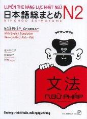 Mua Luyện thi năng lực Nhật ngữ N2 - Ngữ pháp