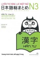 Mua Luyện Thi Năng Lực Nhật Ngữ N3 - Hán Tự - Sasaki Hitoko,Matsumoto Noriko,Nhiều dịch giả