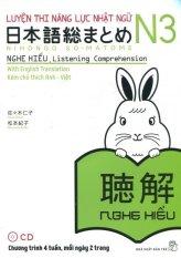 Mua Luyện Thi Năng Lực Nhật Ngữ N3 - Nghe Hiểu (Kèm 1 CD) - Sasaki Hitoko và Matsumoto Noriko