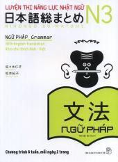 Mua Luyện thi năng lực Nhật ngữ N3 - Ngữ pháp