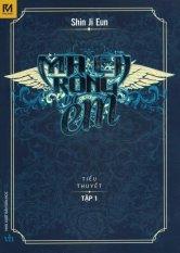 Mã Tiết Kiệm Để Mua Sắm Ma Cà Rồng Và Em - Tập 1 – Shin Ji Eun
