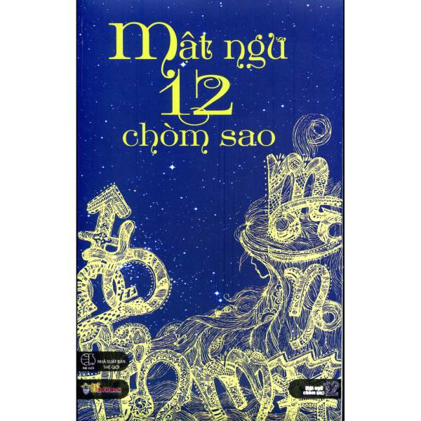 Mua Mật ngữ 12 chòm sao