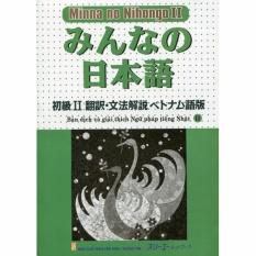 Minna no Nihongo 2 - Bản dịch và Giải thích Ngữ Pháp