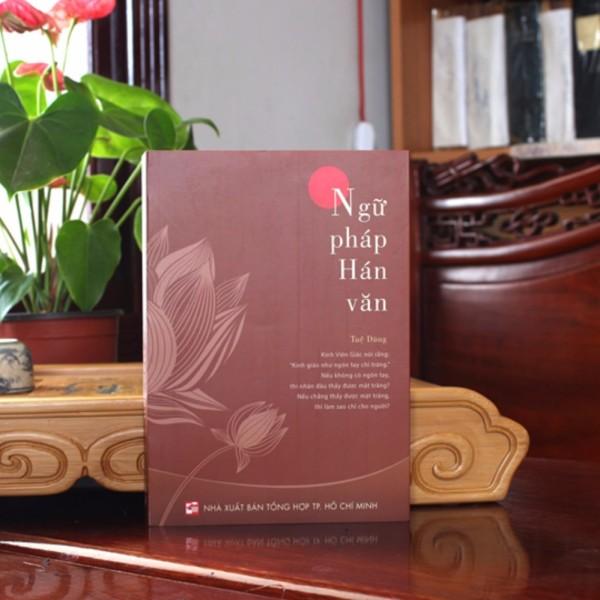 Mua Ngữ Pháp Hán Văn