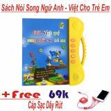 Mua Sach Noi Điện Tử Song Ngữ Anh Việt Giup Trẻ Học Tốt Tiếng Anh Cap Sạc Day Rut 4 Đầu Rẻ Trong Hà Nội